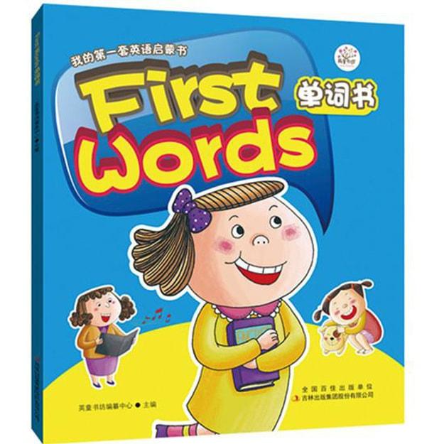 商品详情 - First Words单词书 - image  0