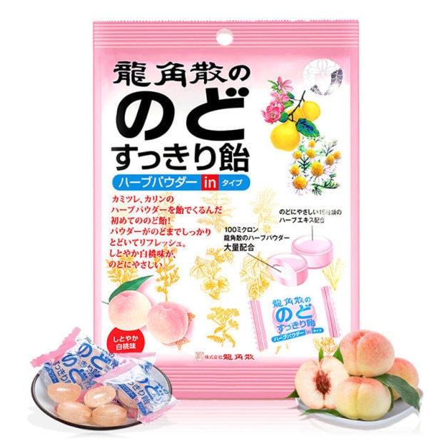 商品详情 - 【日本直邮】RYUKAKUSAN龙角散 夹心润喉糖 蜜桃口味 80g 粉色 - image  0