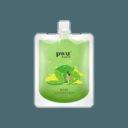 朴物大美PWU 冰沙身体磨砂膏 樱花青柠 200g 温和去角质