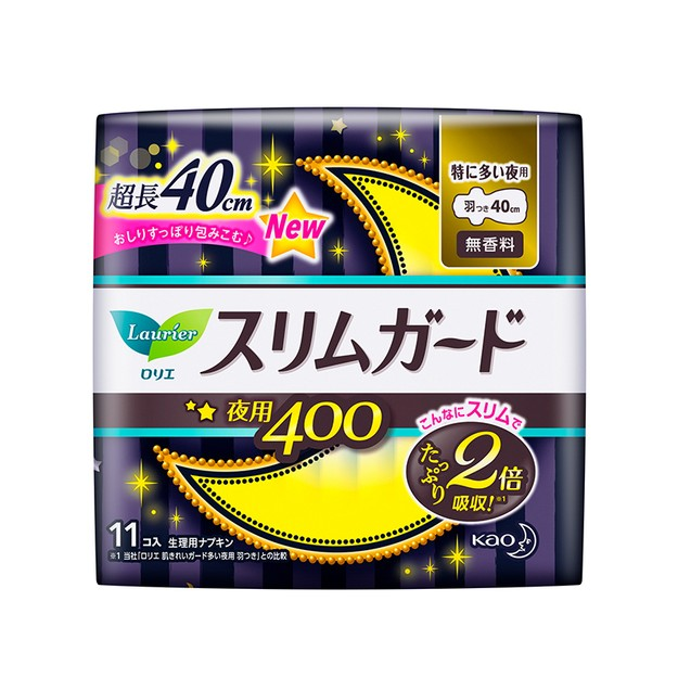 Product Detail - KAO Laurier Sanitary Napkins with Wings Night Use 40cm 11pads - image 0