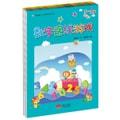 启明星少儿全脑开发丛书:3-6岁数字连线游戏(套装共3册)