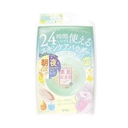 日本SANA莎娜 素肌纪念日 24小时素颜养肤蜜粉饼 薄荷柠檬茶香 10g