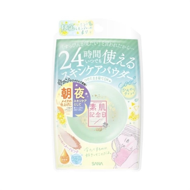 Product Detail - SANA SUHADA KINENBI Skin Care Powder Mint Lemon Tea 10g - image 0