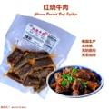 库谷 红烧牛肉 10oz/bag
