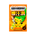 日本BISON 脂肪分解酵素配合爆汗汤 #柚子姜 60g