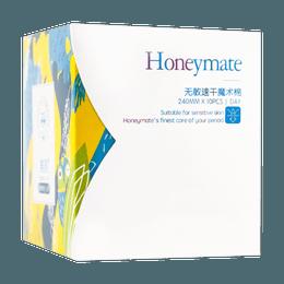 Honeymate Anti-Allergy Feminine Pad Day 240mm 10pcs