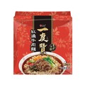 WEILIH Instant noodles-Braised Beef Flavor 3pcs