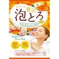 日本 COW 牛乳石碱 保湿袋装入浴剂《橘》蜂蜜花香 30g