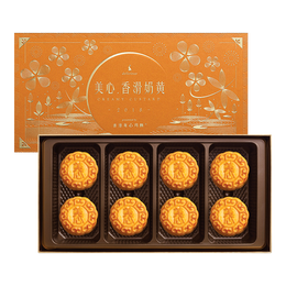 【Pre-Sale Estimated Shipping Early September】MEI-XIM Creamy Custard Mooncake 8pc 360g