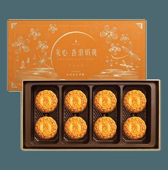 香港美心 香滑奶黄月饼礼盒 8枚入 360g