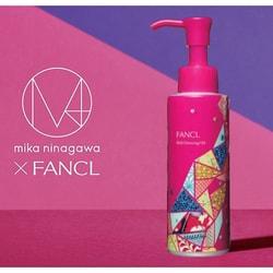 FANCL ×  Mika Ninagawa mild cleaning oil  120ml+20ml