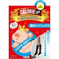TRAIN Calorie Off Slimming Tight Socks 1pair