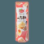 KOUSHUIWA Yam Thin Sheet Salted Egg Flavor 90g