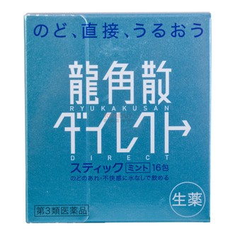 RYUKAKUSAN Herbal Throat Powder Mint Flavor 16 packs