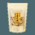 【尝味期限1/13/2021】台湾安心味觉 台湾名产小麻花 海苔味 135g