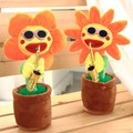 中国直邮六一抖音同款玩具妖娆花太阳花会唱歌跳舞扭动的吹萨克斯的向日葵网红搞笑沙雕玩具女孩 橙色尖角