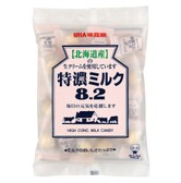 UHA MILK CANDYJapan HIGH CONCENTRATE 8.2 Creamy Hard candies 105g