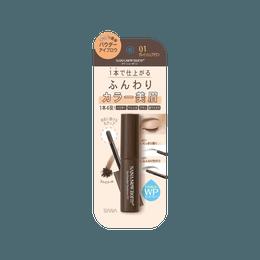 日本SANA莎娜 自然防水防汗眉笔眉粉笔 #01灰褐色