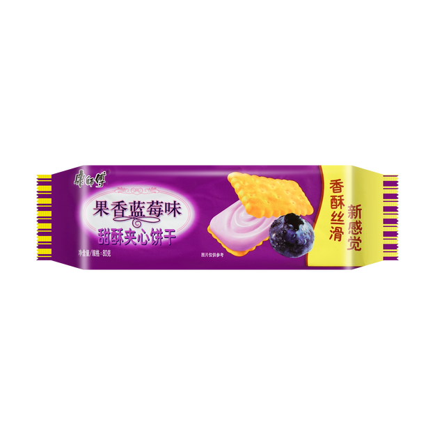 Product Detail - Sweet Crisp Sandwich Biscuits Fruity Blueberry Flavor 80G - image  0