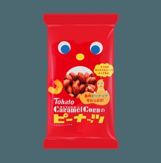 TOHATO Caramel Corn Peanuts 40g