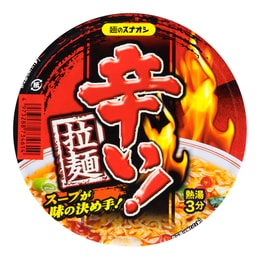 MEN-SUNAOSHI Japanese Spicy Ramen 79g