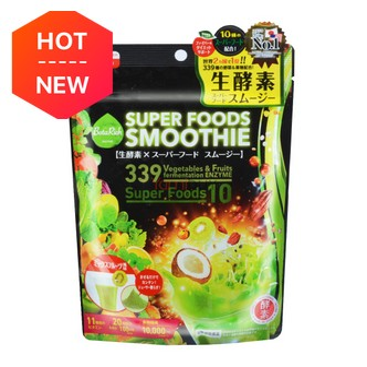 BotaRich Enzyme X Super Foods Smoothie Powder 200g