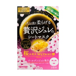 UTENA Premium Puresa Golden Jelly Mask 3pcs