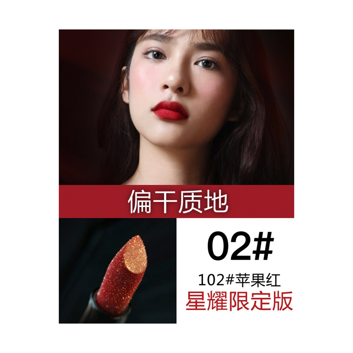 Yamibuy.com:Customer reviews:VNK Round Tube Lipstick 02 3.5g