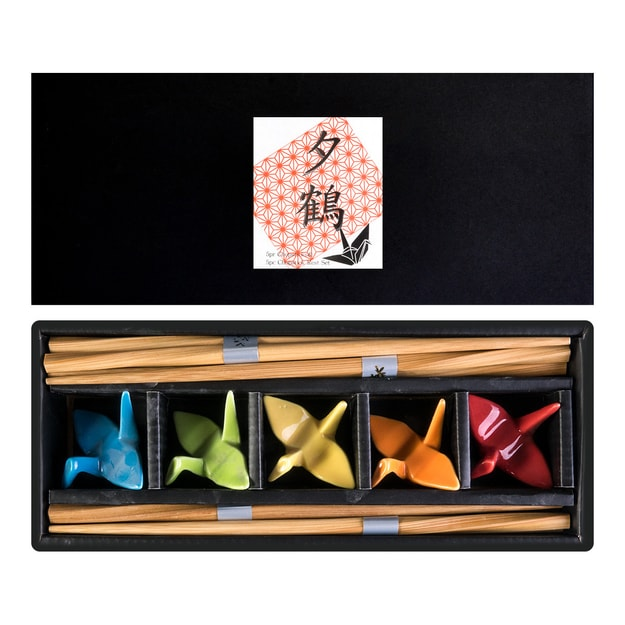 Chopstick with Chopstick Rest Gift Set 5Pairs