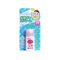 日本 Wakodo 和光堂 婴儿防UV防晒霜 SPF35 PA+++ 30g