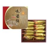 [台湾直邮] 太阳堂老店 传统太阳饼 12枚入