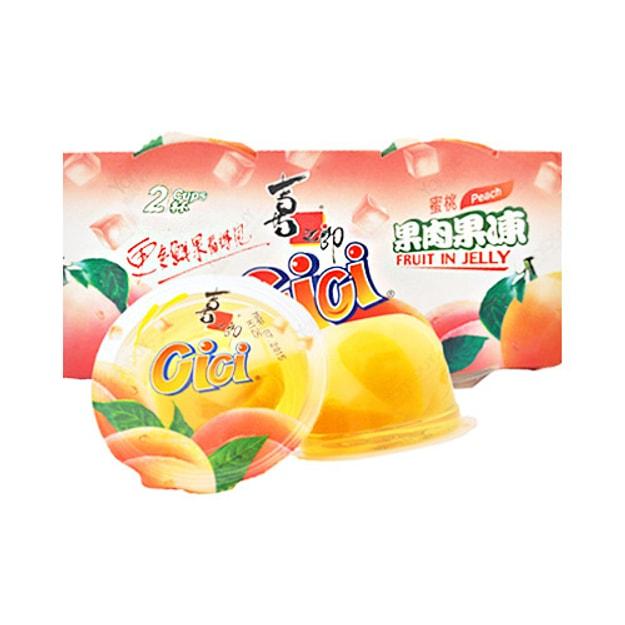 商品详情 - 喜之郎 CICI 蜜桃果肉果冻 2杯装 - image  0