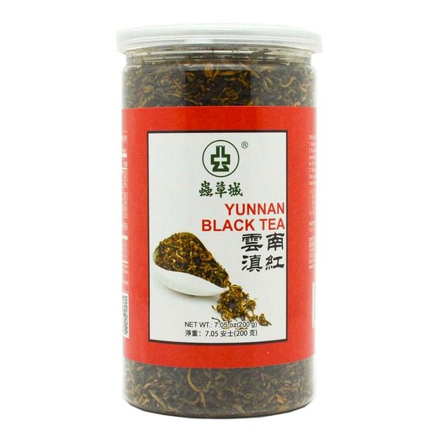 Product Detail - CHUNG CHOU CITY Yunnan Black Tea 200g - image 0