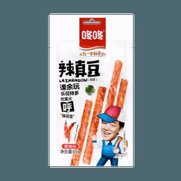 咚咚 辣真豆 豆筋 香辣味 65g