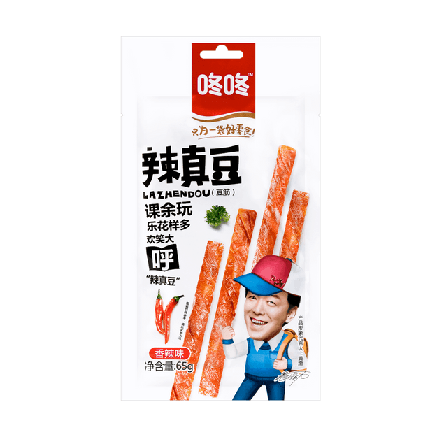 Product Detail - DONGDONG La Zhen Dou Spicy Flavor 65g - image 0