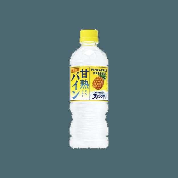 商品详情 - 日本SUNTORY三得利 熟菠萝口味天然水 540ml - image  0