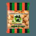 日本AMANOYA天乃屋 姬丸日式迷你米饼 芥末味 85g