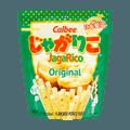日本CALBEE卡乐比 JAGARICO 土豆脆棒 原味 60g