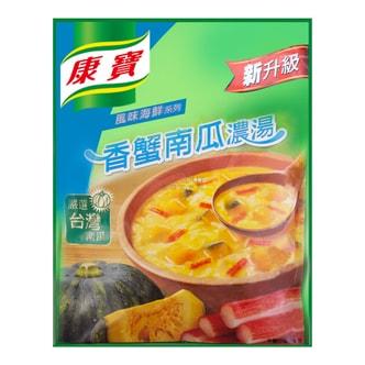 台湾康宝 风味海鲜系列 香蟹南瓜浓汤 48g
