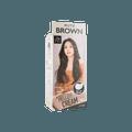【2021新色】韩国MISE EN SCENE爱茉莉 美妆仙 HELLO CREAM 染发剂 8MB 多彩棕色 单组入  白发可用