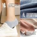 俞兆林袜子女【10双】棉质透气船袜子女士隐形袜双重硅胶防滑防脱浅口冰丝短袜 时尚女袜10双 均码