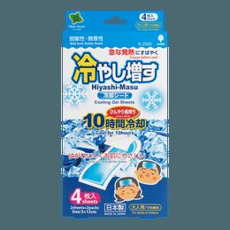 KOKUBO Adult Cooling Gel Sheet Fever Reduction Sheet Mint 4 Sheets