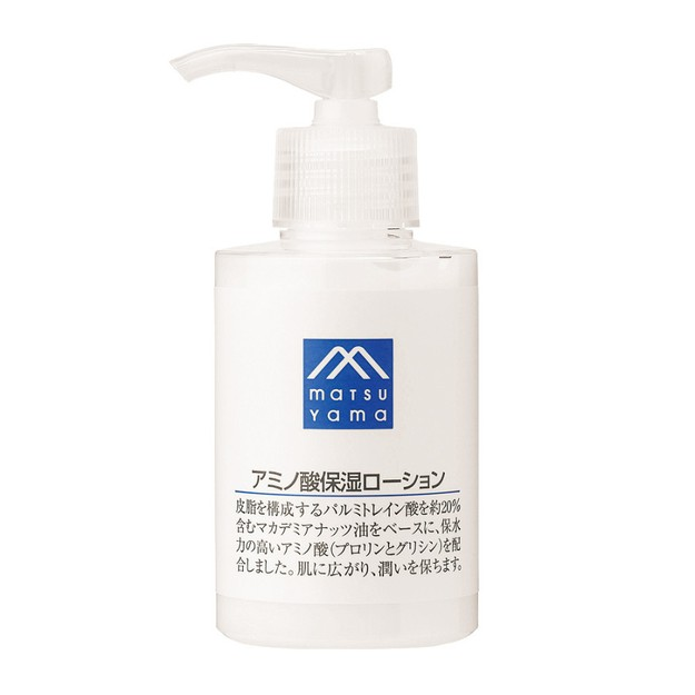Product Detail - MATSUYAMA Amino Acid Lotion 120ml - image 0