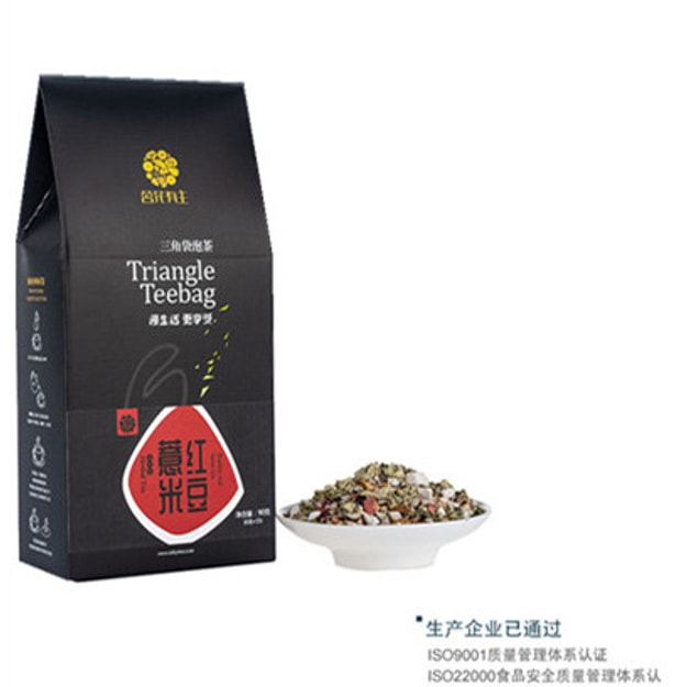 MINGHUAYOUZHU Red Bean With The Seed Of Job' Tears Tea 90g
