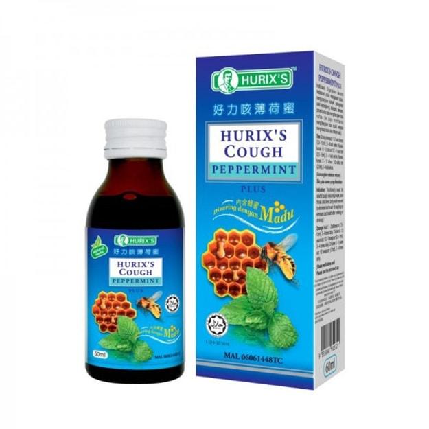商品详情 - 【马来西亚直邮】马来西亚 HURIX'S 好力 咳薄荷蜜 60ml - image  0