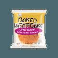 【全美最低价】日本D-PLUS 天然酵母持久保鲜面包 红豆乳奶油味 80g