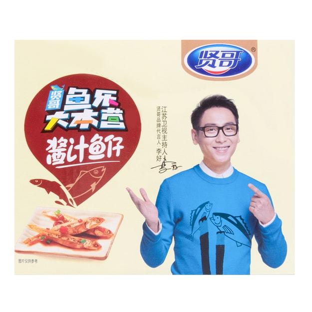 商品详情 - 贤哥 鱼乐大本营 酱汁鱼仔 20包入 240g 李好代言 - image  0