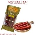 奇有腊味 广式香肠((特瘦) 12oz/bag