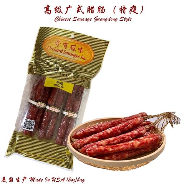 商品详情 - 奇有腊味 广式香肠((特瘦) 12oz/bag - image  0
