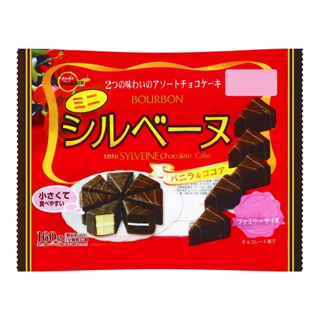 商品详情 - 日本BOURBON波路梦 迷你巧克力蛋糕 151g - image  0